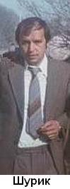 Шурик Раимбеков