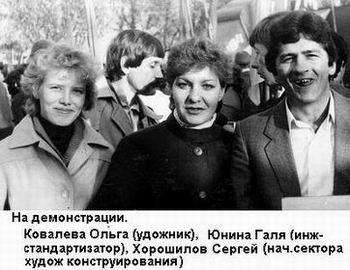 Хорошилов