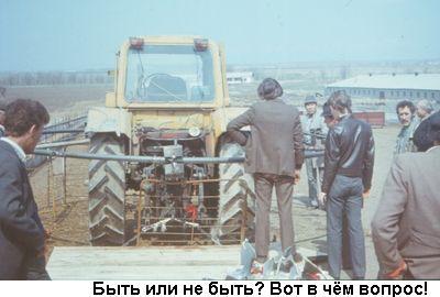 Фото: конструкторы у трактора