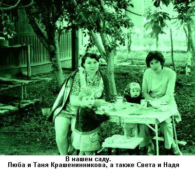 """""""Фото: У нас в саду"""""""