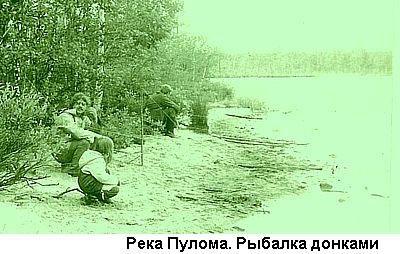 """""""Рыбалка"""""""