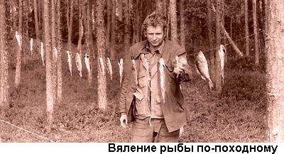 """""""Улов"""""""