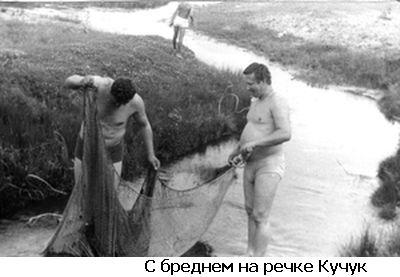 """""""рис.Ловля рыбы бреднем"""""""