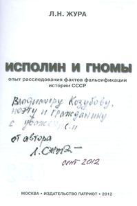 """""""Автограф"""