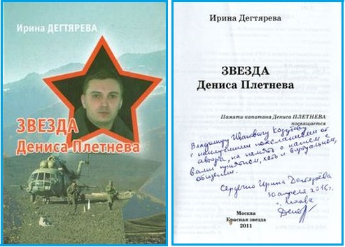 "center""""книга"